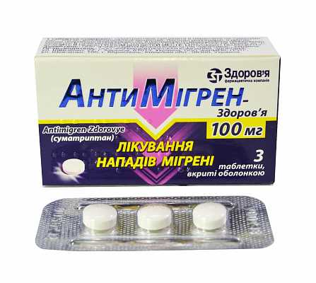Antimigren (sumatriptan) coated tablets 100 mg. N3