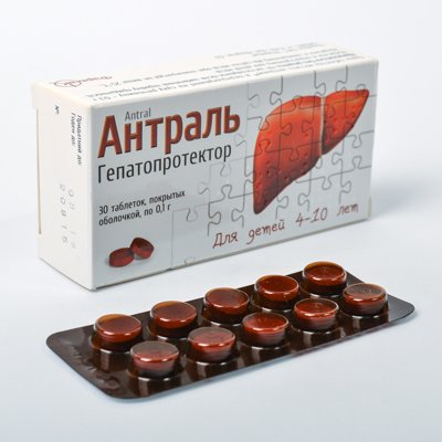 Antral (antral) coated tablets 0.1g. №30