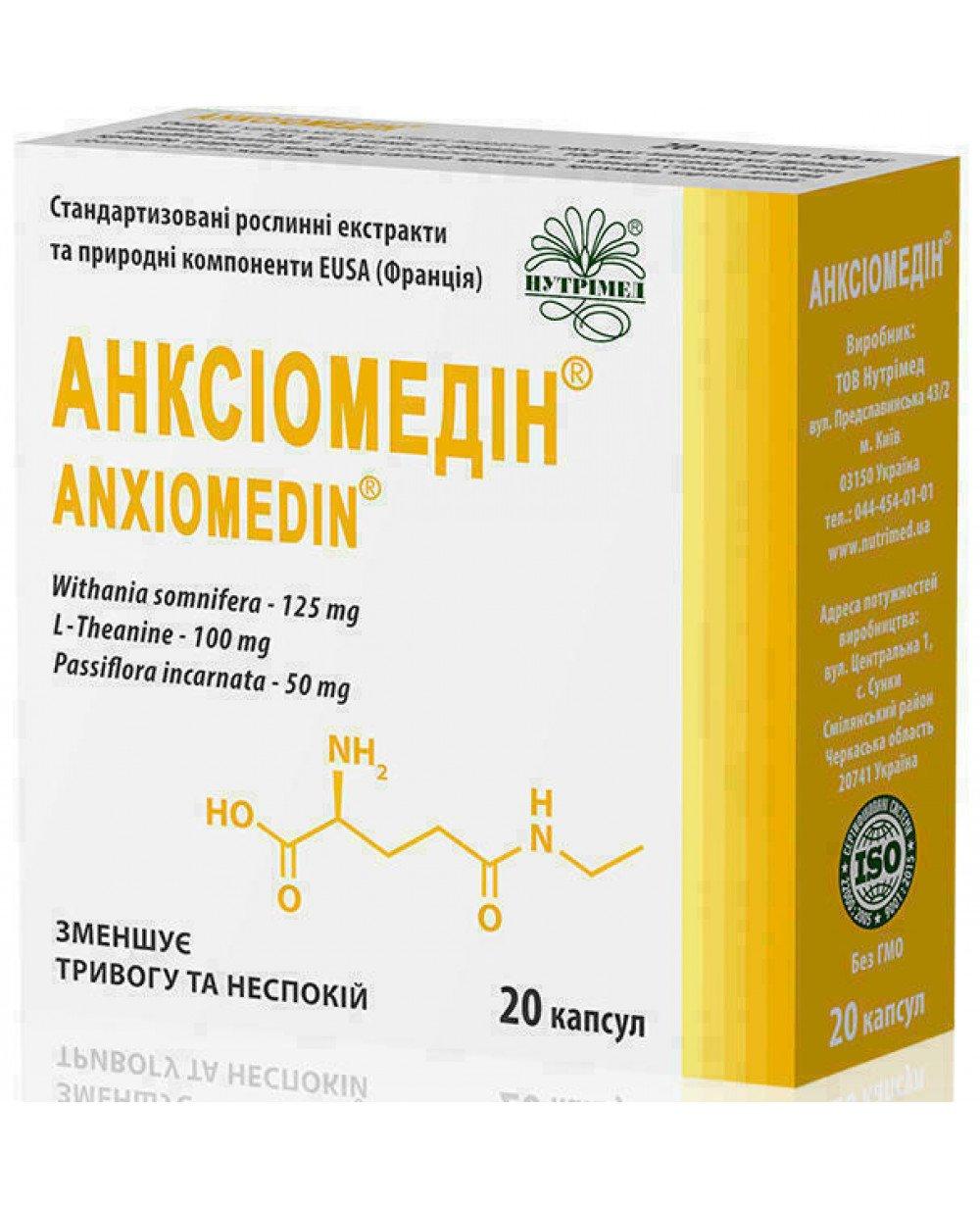 Anxiomedin (Ashwagandha extract) capsules 300 mg. №20