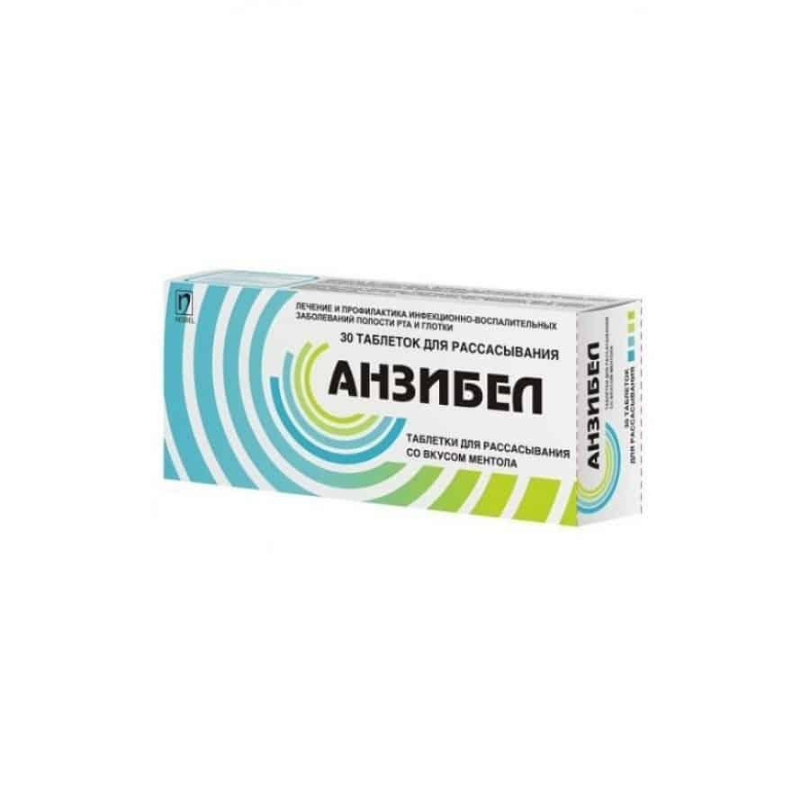 Anzibel (chlorhexidine hydrochloride) lozenges №30 IUd