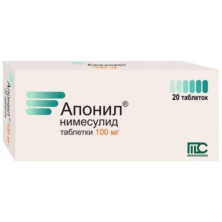 Aponil (nimesulide) tablets 100 mg. №20