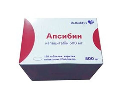 Apsibin (Capecitabine) coated tablets 500 mg. 120