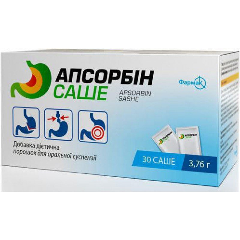 Apsorbin (diosmectite) sachet powder for oral suspension №30