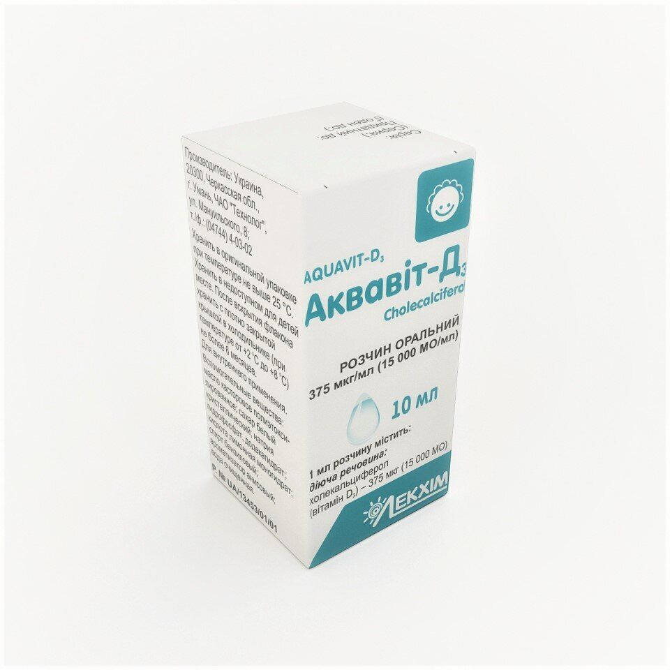 Aquavit (cholecalciferol) oral solution 375 mcg/ml. 15000 IU/ml. 10 ml. vial №1