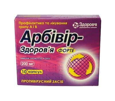 Arbivir forte (umifenovir)capsules 200 mg. №10