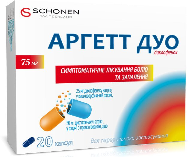 Argett Duo (diclofenac) capsules with modified release 75 mg. №20