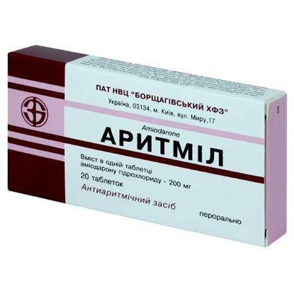 Aritmil (amiodarone hydrochloride) tablets 0.2 №20