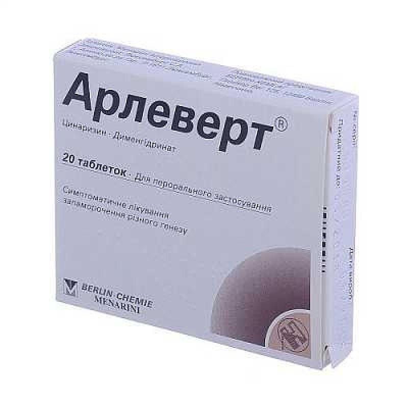 Arlevert (cinnarizine, dimengidrinat) tablets №20