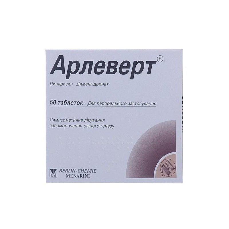 Arlevert (cinnarizine, dimengidrinat) tablets №50