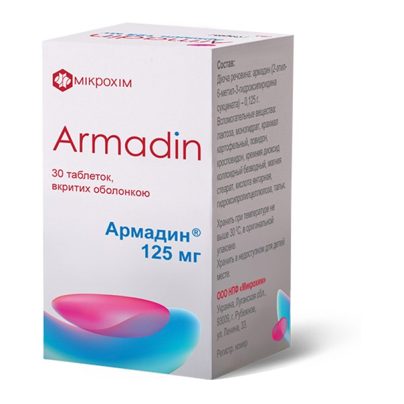 Armadin (mexidol)coated tablets 125 mg. №30