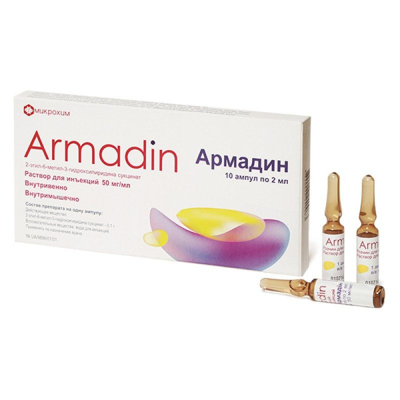 Armadin (mexidol) solution for injections 50 mg/ml. ampoules 2 ml. №10