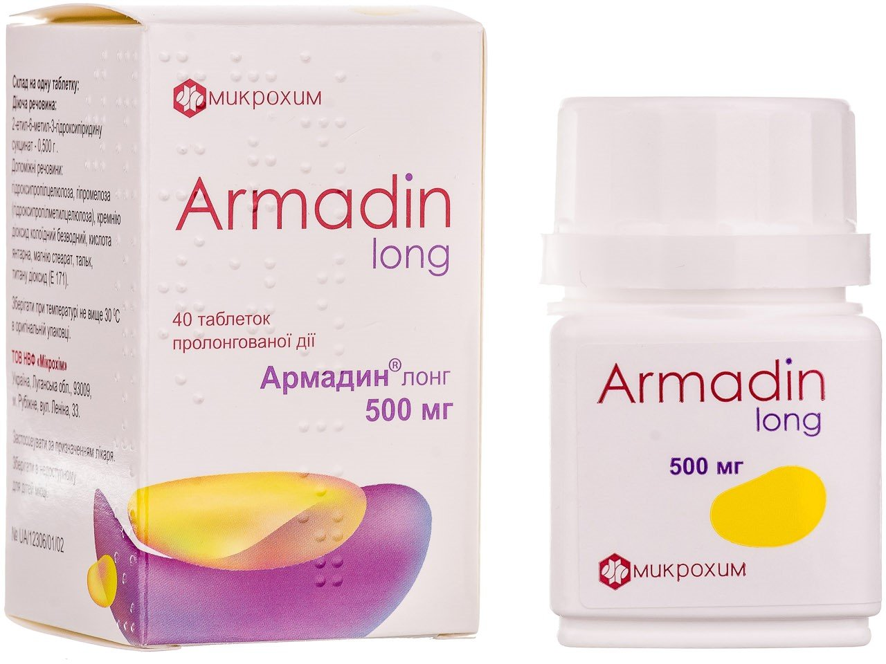 Armadin (mexidol) Long tablets with prolonged release 500 mg. №40 vial