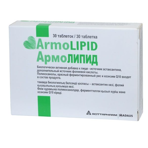 ArmoLipid (policosanol) tablets №30