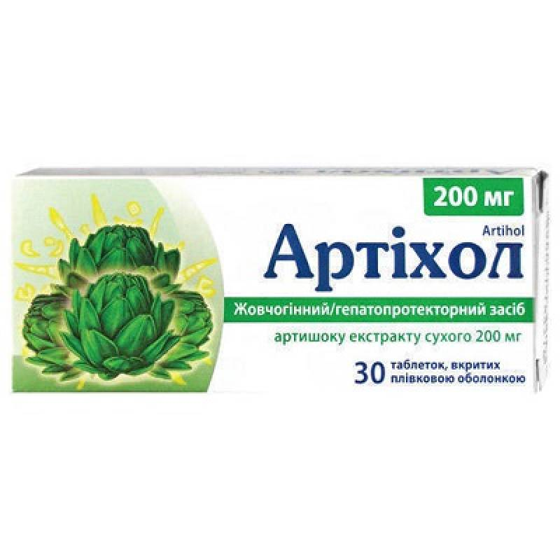 Artichol (artichoke dry extract) coated tablets 0.2 g. №30