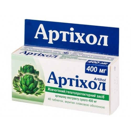 Artichol (artichoke dry extract) coated tablets 0.4g №40