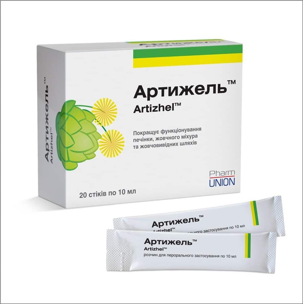 Artijel (artichoke leaf extract) solution for oral use sticks 10 ml. №20