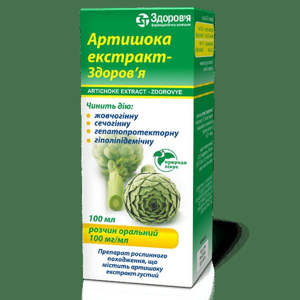 Artishok (dry artichoke extract) oral solution 100 mg/ml. 100 ml. fl №1