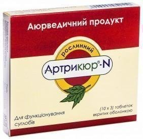 Artriciur-N (іmbir lіkarskogo) coated tablets №30