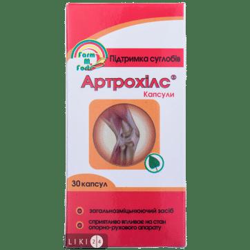 Artrochils capsules №30