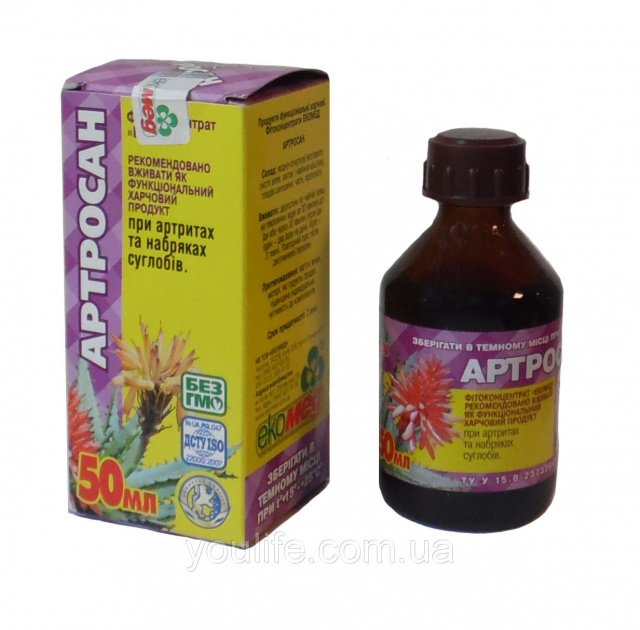 Artrosan (extracts of aloe leaves) 50 ml.