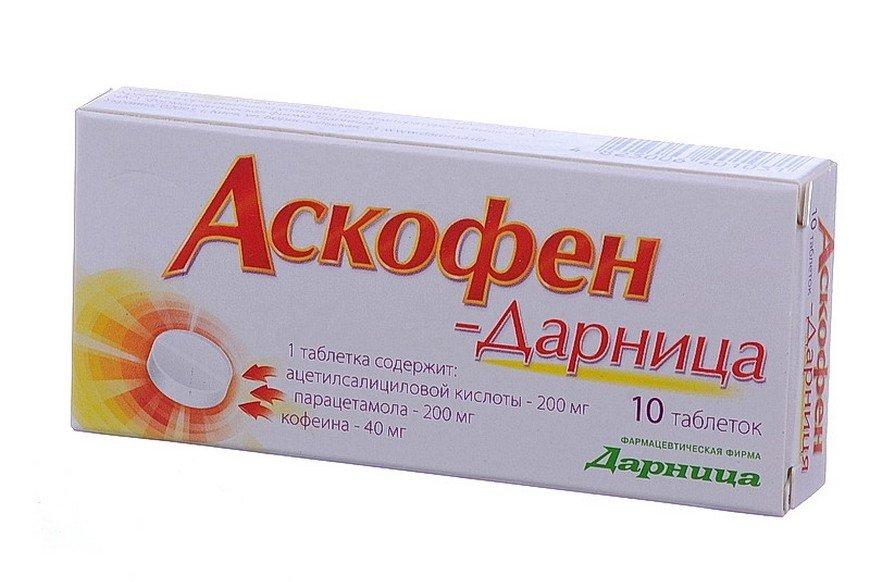 Ascofen (acetylsalicylic acid) tablets №10