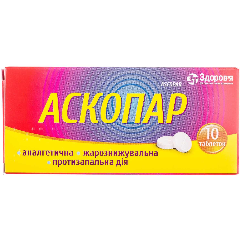 Ascopar (acetylsalicylic acid) tablets №10