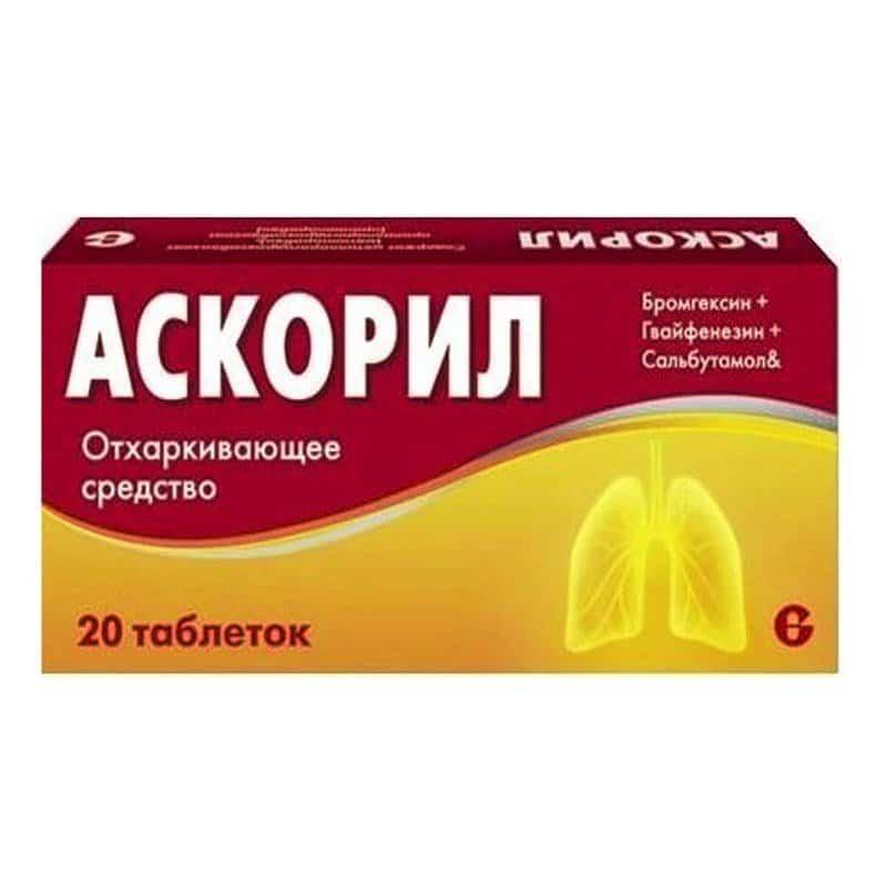 Ascoril (salbutamol sulfate equivalent) tablets №20
