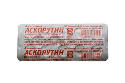 Ascorutin (ascorbic acid) tablets №10