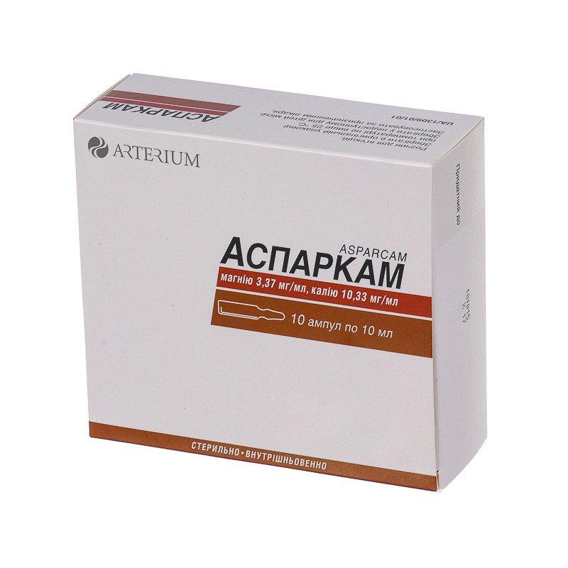 Asparcam (potassium and magnesium asparaginate) ampoules 10 ml. №10
