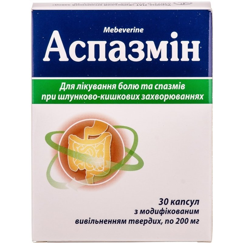 Aspazmin (mebeverin hydrochloride) capsules with modified release 200 mg. №30