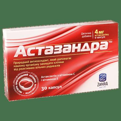 Astazandra (flour from hydrocannes) capsules №30