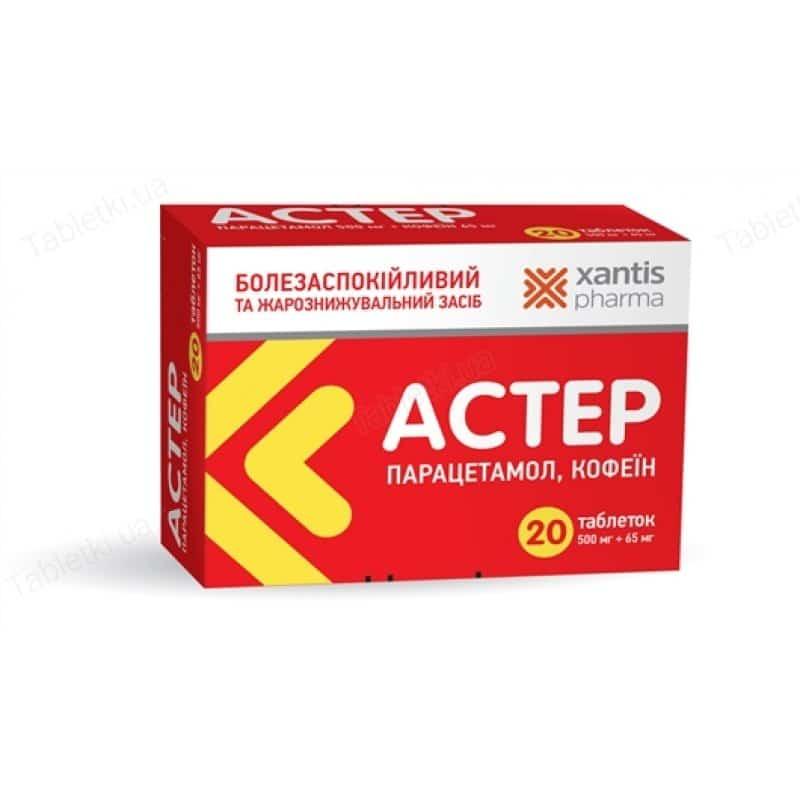 Aster tablets (paracetamol) 500 mg/65 mg. №20