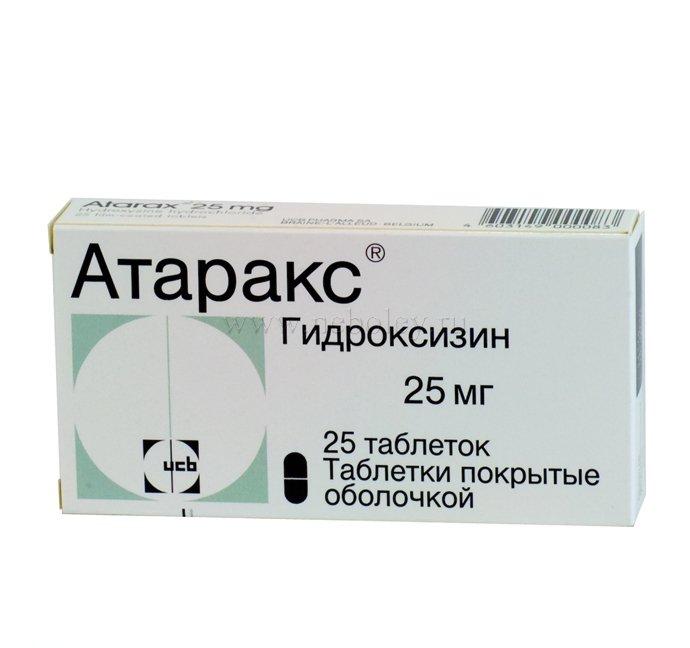 Atarax (hydroxyzine hydrochloride) coated tablets 25 mg. №25