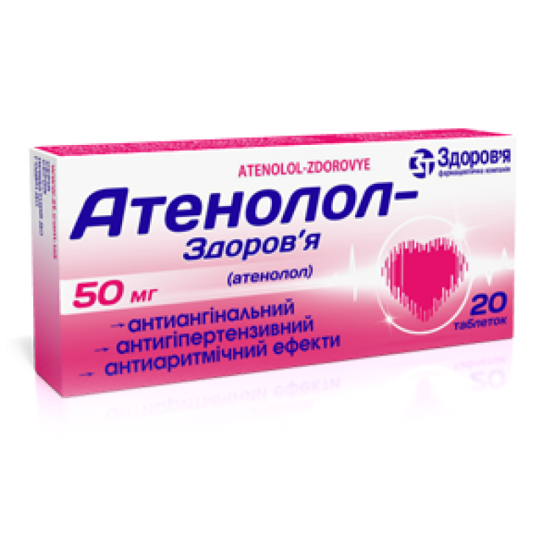 Atenolol (atenolol) tablets 50 mg. №20