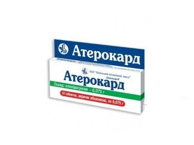 Aterocard (clopidogrel) coated tablets 0.075 g. №10
