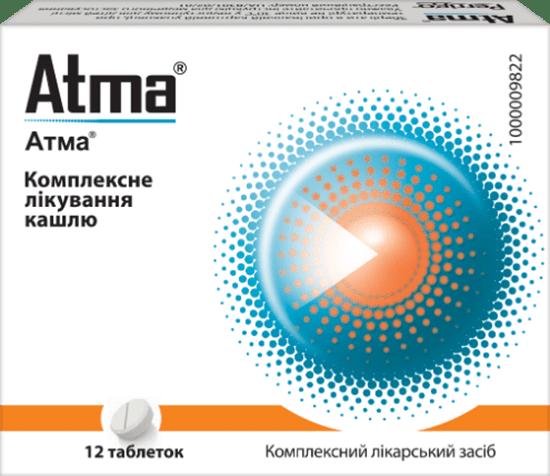 Atma (Sambucus) tablets №12