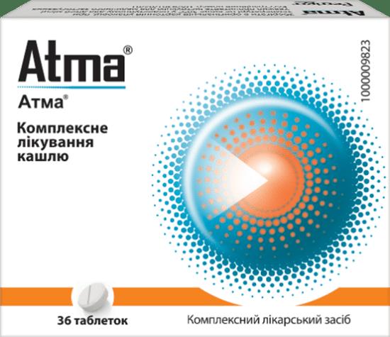Atma (Sambucus) tablets №36