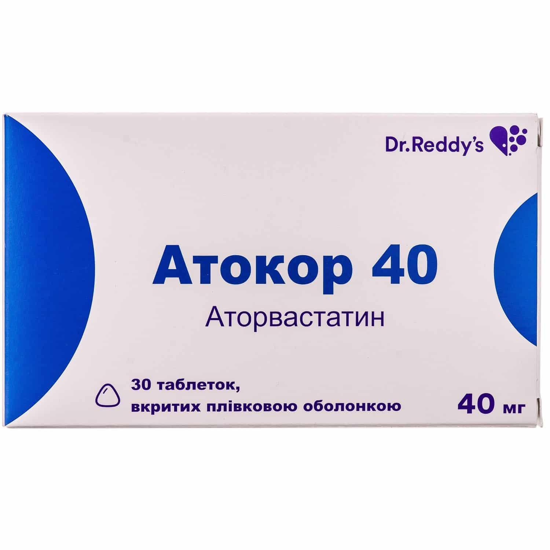 Atocor (atorvastatin) coated tablets 40 mg. №30