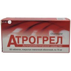 Atrogrel (clopidogrel) coated tablets 75 mg. №60