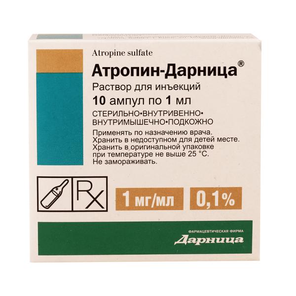 Atropin (atropine sulfate) ampoules 0.1% 1ml. №10