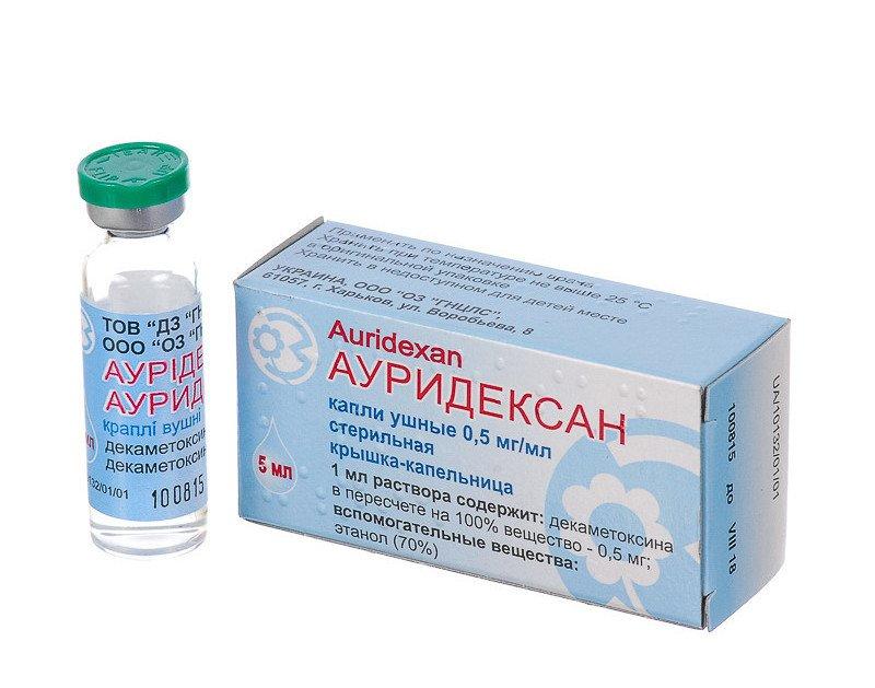 Auridexan (decamethoxine) ear drops 0.5 mg/ml. 5 ml. vial