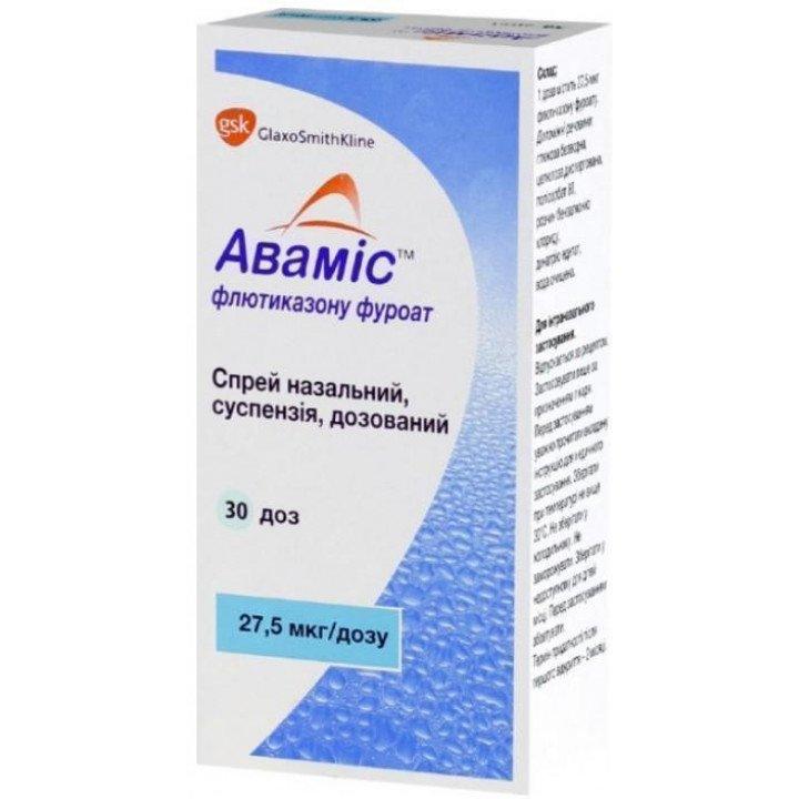 Avamis (fluticasone furoate) nasal spray 27.5 mcg/dose 30 doses №1