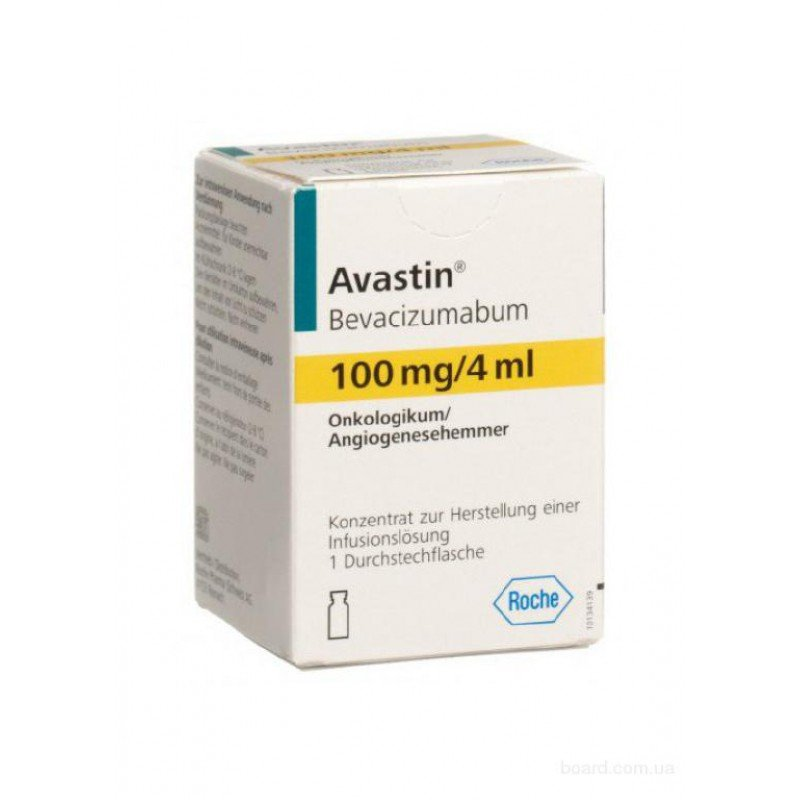 Avastin (bevacizumab) concentrate for infusions 100 mg/4 ml. №1 vial