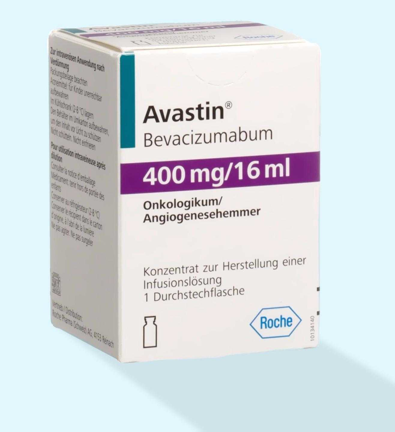 Avastin (bevacizumab) concentrate for infusions 400 mg/16 ml. №1 vial