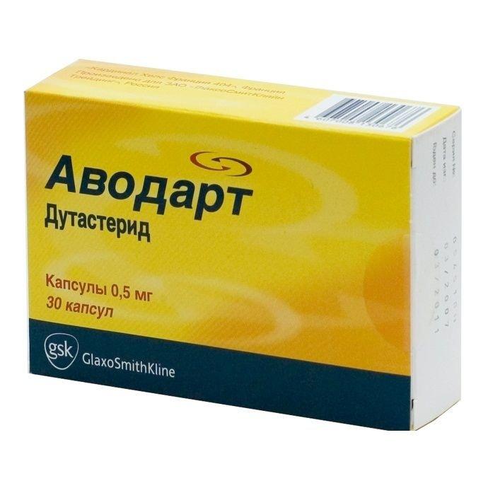 Avodart (dutasteride) capsules 0.5 mg. №30