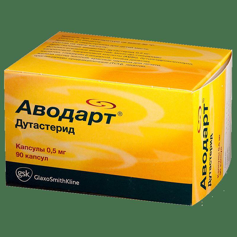 Avodart (dutasteride) capsules 0.5 mg. №90