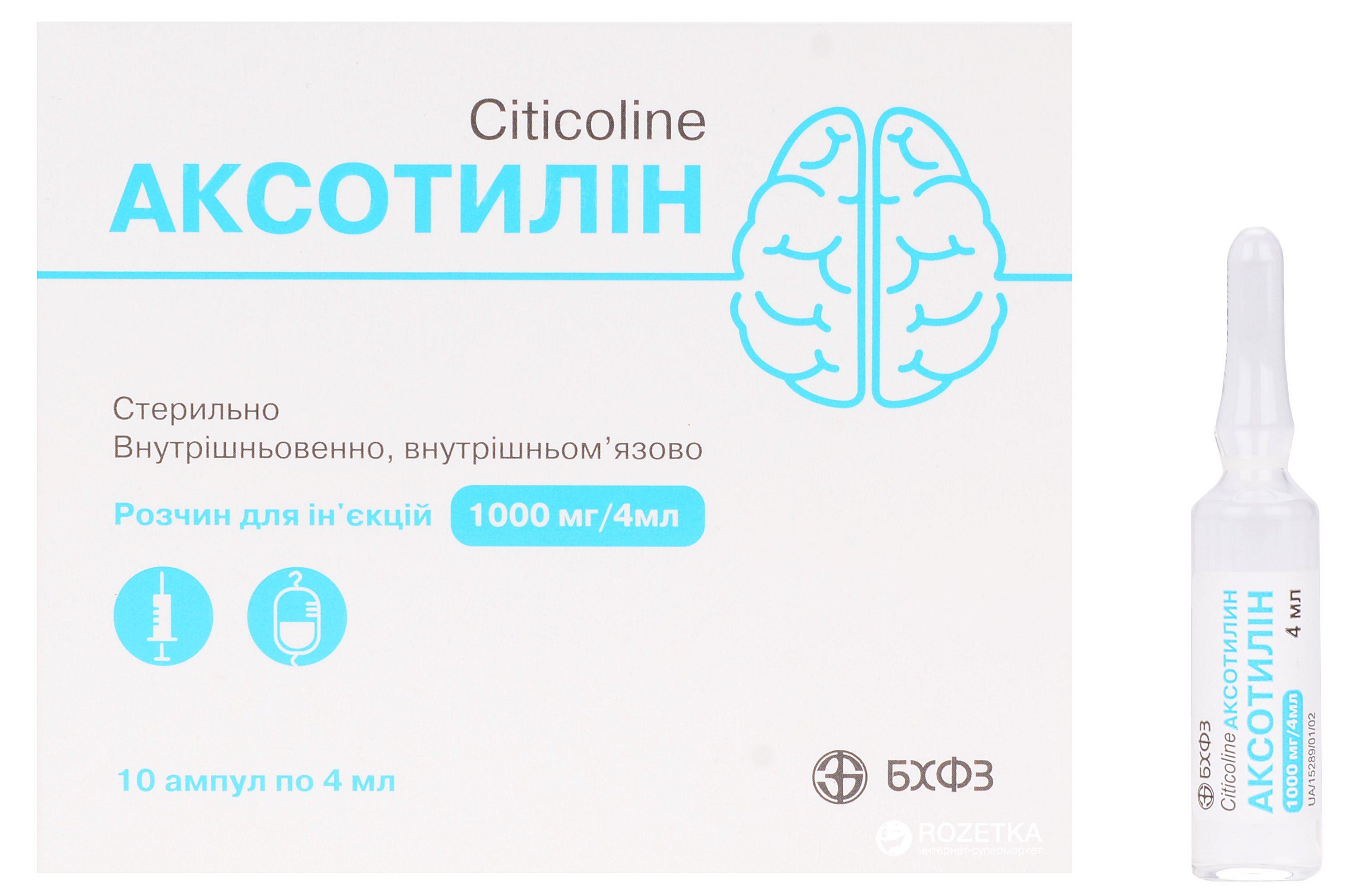Axotilin (citicoline) solution for injections 1000 mg/4 ml. 4 ml. ampoules №10