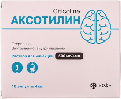 Axotilin (citicoline)solution for injections 500 mg/4 ml. 4 ml. ampoules №10