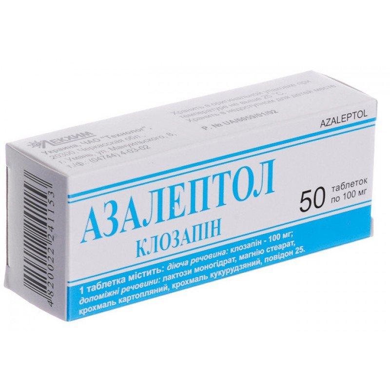 Azaleptol (Clozapine) tablets 0.1 №50