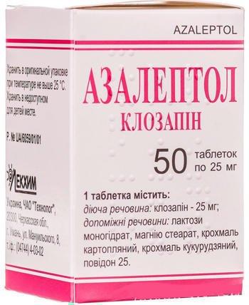 Azaleptol (Clozapine) tablets 0.025 №50 vial